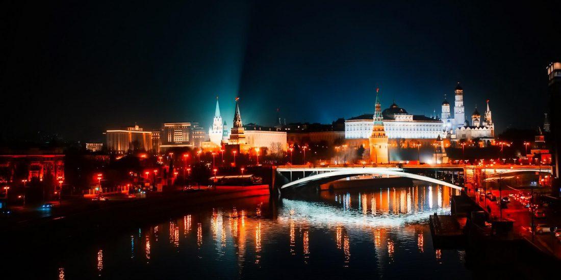Moskwa w 4 dni