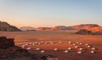 Wadi Rum UFO